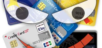 クレジットカードのコンタクトレス決済に注意