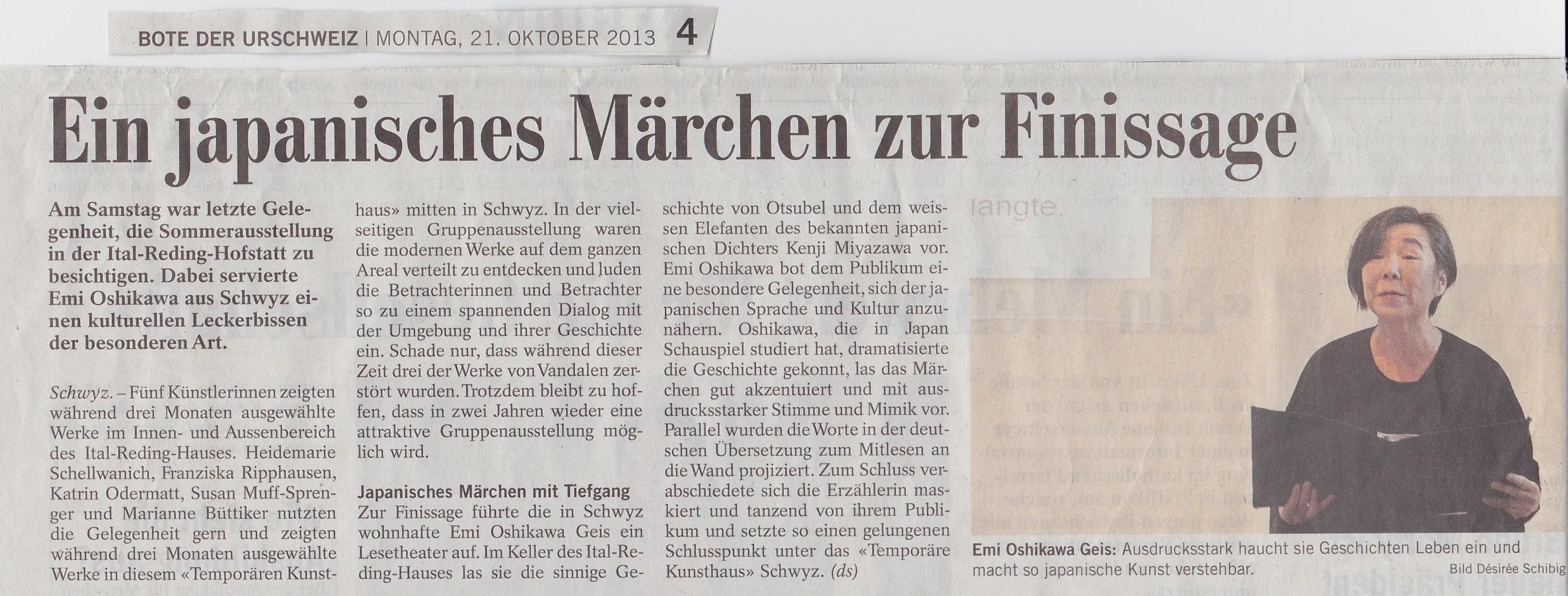 Schwyz (シュヴィーツ)の新聞で紹介されました