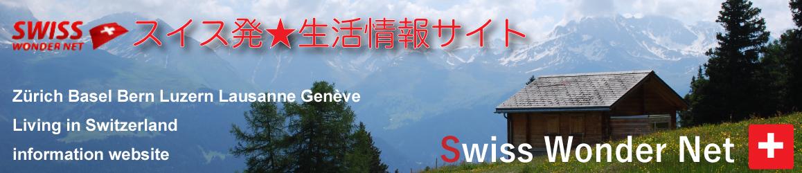 SWN1158b