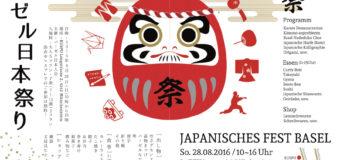 バーゼル日本祭り開催 8月28日(日)