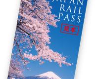 ジャパンレールパスの購入再開について