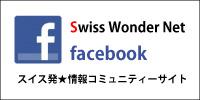 swn-sidefb2